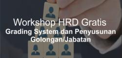 HRD-03